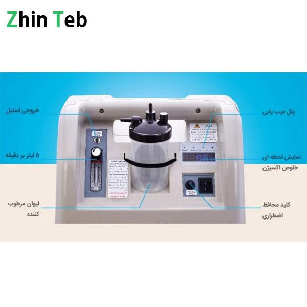 دستگاه اکسیژن ساز پنج لیتری اکسیژن پلاس
