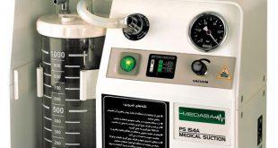 دستگاه ساکشن پرتابل پزشکی مدل PS154A
