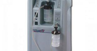 خرید دستگاه اکسیژن ساز ایرسپ در تهران
